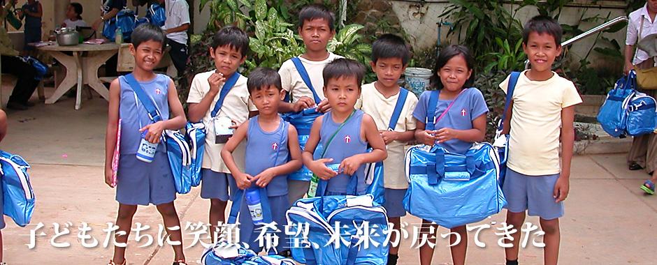 礎の石孤児院カンボジア